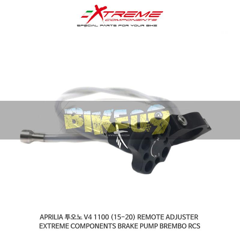 익스트림 컴포넌스 APRILIA 아프릴리아 투오노 V4 1100 (15-20) 원격 조정 브레이크 펌프 브렘보 RCS