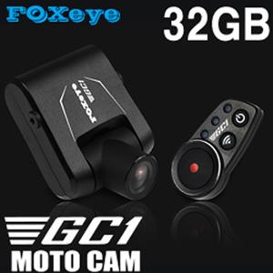 폭스아이 FOXeye GC1 32GB 모터사이클 전용 블랙박스