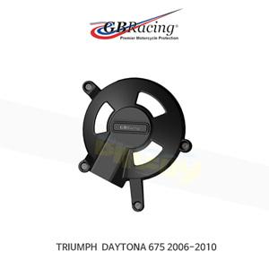 GB레이싱 엔진가드 프레임 슬라이더 트라이엄프 데이토나675/ST GEARBOX/ 클러치 커버 UK SPEC