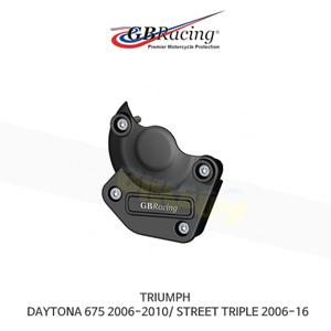 GB레이싱 엔진가드 프레임 슬라이더 트라이엄프 PULSE/TIMING 커버/ 데이토나675 (06-11)/ 스트리트 트리플 (06-16)