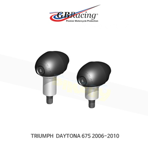 GB레이싱 엔진가드 프레임 슬라이더 트라이엄프 리플레이스먼트 L&R BULLET 세트/ 데이토나675 (06 12) 레이스