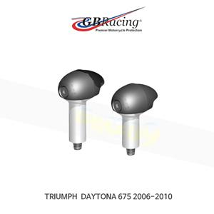 GB레이싱 엔진가드 프레임 슬라이더 트라이엄프 리플레이스먼트 L&R BULLET세트 데이토나675 (06-12) 스트리트