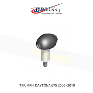GB레이싱 엔진가드 프레임 슬라이더 트라이엄프 리플레이스먼트 LHS BULLET 데이토나675 (06-12) 레이스