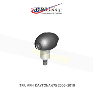 GB레이싱 엔진가드 프레임 슬라이더 트라이엄프 리플레이스먼트 RHS BULLET 데이토나675 (06-12) 레이스
