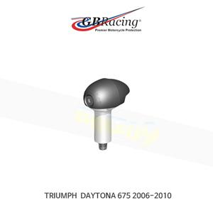 GB레이싱 엔진가드 프레임 슬라이더 트라이엄프 리플레이스먼트 RHS BULLET 데이토나675 (06-12) 스트리트