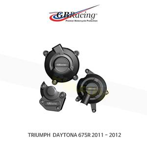 GB레이싱 엔진가드 프레임 슬라이더 트라이엄프 데이토나675R (11-12)/ 스트리트 트리플R (11-16) 세트 커버 UK SPEC