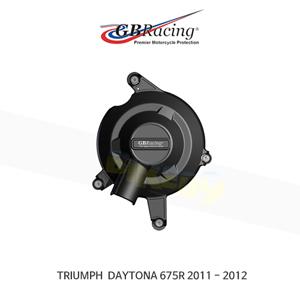 GB레이싱 엔진가드 프레임 슬라이더 트라이엄프 데이토나675R/ 스트리트 트리플 (11-16)/ 765(S/R/RS) (17-20) 클러치 커버