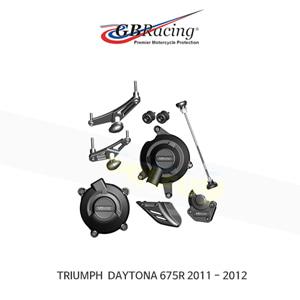 GB레이싱 엔진가드 프레임 슬라이더 트라이엄프 데이토나675R (11-12)/ 스트리트 트리플 (11-12) 프로텍션