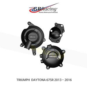 GB레이싱 엔진가드 프레임 슬라이더 트라이엄프 데이토나675R (13-16)/ 스트리트 트리플765 (S/R/RS) (17-20) 엔진 커버