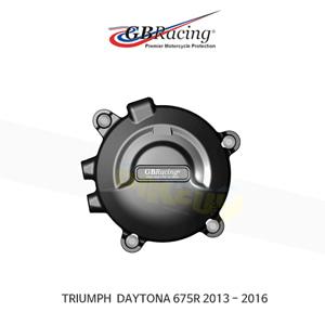 GB레이싱 엔진가드 프레임 슬라이더 트라이엄프 데이토나675R (13-16)/ 스트리트 트리플765 (S/R/RS) (17-20) ALTERNATOR 커버