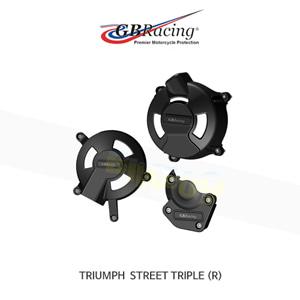 GB레이싱 엔진가드 프레임 슬라이더 트라이엄프 스트리트 트리플675/ST STOCK 엔진 커버 세트 UK SPEC