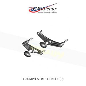 GB레이싱 엔진가드 프레임 슬라이더 트라이엄프 BULLET 스트리트 트리플675/R- COMPLETE 세트 LEFT&RIGHT 사이드 - 스트리트