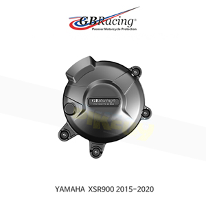 GB레이싱 엔진가드 프레임 슬라이더 야마하 XSR900 (15-20) ALTERNATOR 커버 EC-MT09-2014-1-GBR