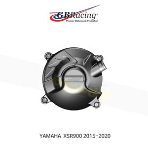 GB레이싱 엔진가드 프레임 슬라이더 야마하 XSR900 (15-20) 클러치 커버 EC-MT09-2014-2-GBR