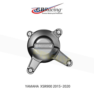 GB레이싱 엔진가드 프레임 슬라이더 야마하 XSR900 (15-20) PULSE 커버