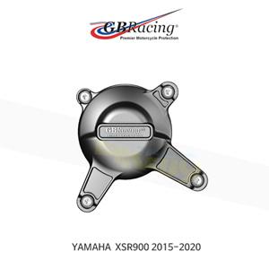 GB레이싱 엔진가드 프레임 슬라이더 야마하 XSR900 (15-20) PULSE 커버 EC-MT09-2014-3-GBR