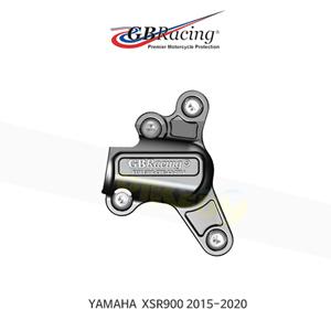 GB레이싱 엔진가드 프레임 슬라이더 야마하 XSR900 (15-20) 워터 펌프 커버