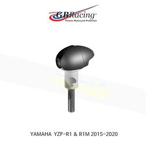 GB레이싱 엔진가드 프레임 슬라이더 야마하 BULLET LEFT 핸드 사이드 -YZF-R1/M (15-20) - 스트리트 버전