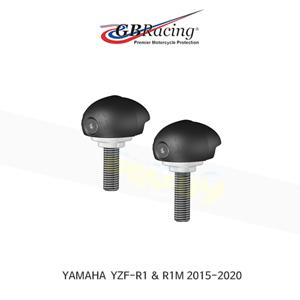 GB레이싱 엔진가드 프레임 슬라이더 야마하 BULLET 세트 YZF-R1/M (15-20) - 레이스 버전