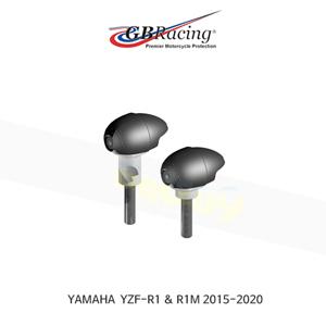 GB레이싱 엔진가드 프레임 슬라이더 야마하 BULLET 세트 YZF-R1/M (15-20) - 스트리트 버전