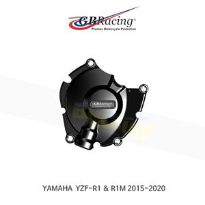 GB레이싱 엔진가드 프레임 슬라이더 야마하 YZF-R1/M 클러치 커버 (15-20)