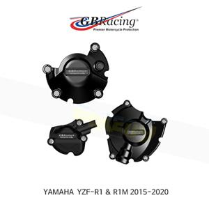 GB레이싱 엔진가드 프레임 슬라이더 야마하 YZF-R1/M 엔진 커버 세트 (15-20) EC-R1-2015-SET-GBR
