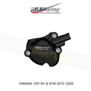 GB레이싱 엔진가드 프레임 슬라이더 야마하 YZF-R1/M PULSE 커버 (15-20)