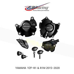 GB레이싱 엔진가드 프레임 슬라이더 야마하 YZF-R1/M 레이스 모터사이클 프로텍션 BUNDLE (15-20) CP-R1-2015-R-CS-GBR