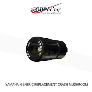 GB레이싱 엔진가드 프레임 슬라이더 야마하 GENERIC 리플레이스먼트 캐시 MUSHROOM (LEFT 핸드 사이드)