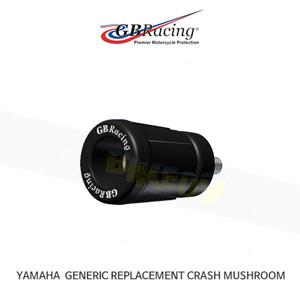 GB레이싱 엔진가드 프레임 슬라이더 야마하 GENERIC 리플레이스먼트 캐시 MUSHROOM (RIGHT 사이드 ONLY) CPF2-GBR