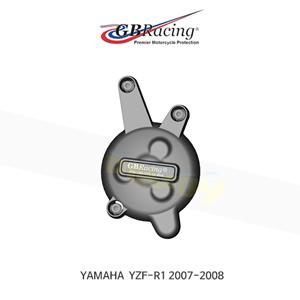 GB레이싱 엔진가드 프레임 슬라이더 야마하 YZF-R1 (07-08) ALTERNATOR 커버 EC-R1-2007-1-GBR