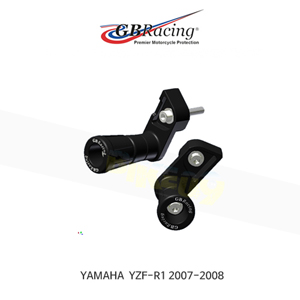 GB레이싱 엔진가드 프레임 슬라이더 야마하 YZF-R1 캐시 MUSHROOMS (LEFT&RIGHT) (07-08) CP-R1-2007-SET-GBR