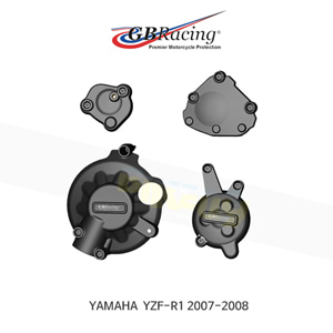 GB레이싱 엔진가드 프레임 슬라이더 야마하 YZF-R1 엔진 커버 세트 (07-08) EC-R1-2007-SET-GBR