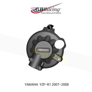 GB레이싱 엔진가드 프레임 슬라이더 야마하 YZF-R1 기어박스/ 클러치 커버 (07-08) EC-R1-2007-2-GBR