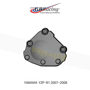 GB레이싱 엔진가드 프레임 슬라이더 야마하 YZF-R1 PULSE/ TIMING 커버 (07-08)