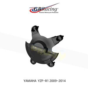 GB레이싱 엔진가드 프레임 슬라이더 야마하 YZF-R1 STOCK ALTERNATOR/ GENERATOR 커버 (09-14) 레이스/스트리트 EC-R1-2009-1-GBR