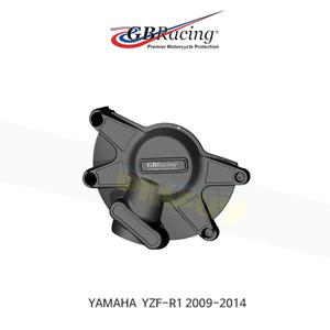 GB레이싱 엔진가드 프레임 슬라이더 야마하 YZF-R1 클러치/ 기어박스 커버 (09-14) 레이스/스트리트 EC-R1-2009-2-GBR