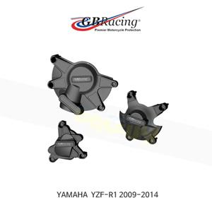 GB레이싱 엔진가드 프레임 슬라이더 야마하 YZF-R1 STOCK 엔진 커버 세트 (09-14) 레이스/스트리트 EC-R1-2009-SET-GBR