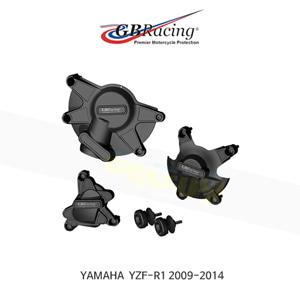 GB레이싱 엔진가드 프레임 슬라이더 야마하 YZF-R1 STOCK 모터사이클 프로텍션 BUNDLE (09-14) 레이스/스트리트 CP-R1-2009-CS-GBR
