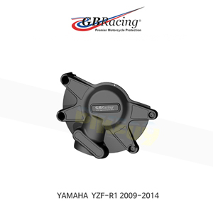 GB레이싱 엔진가드 프레임 슬라이더 야마하 YZF-R1 클러치/ 기어박스 커버 (09-14) NON-STOCK KIT ONLY EC-R1-2009-2-GBR