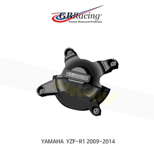 GB레이싱 엔진가드 프레임 슬라이더 야마하 YZF-R1 키트 ALTERNATOR/ GENERATOR 커버 (09-14) NON-STOCK KIT ONLY