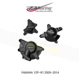 GB레이싱 엔진가드 프레임 슬라이더 야마하 YZF-R1 레이스 키트 엔진 커버 세트 (09-14) NON-STOCK KIT ONLY