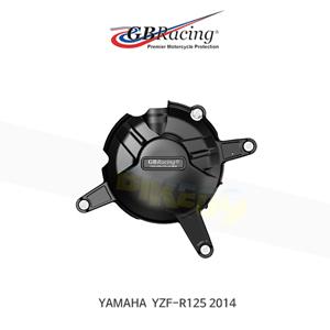 GB레이싱 엔진가드 프레임 슬라이더 야마하 YZF-R125 클러치 커버 (14) EC-R3-2015-2-GBR