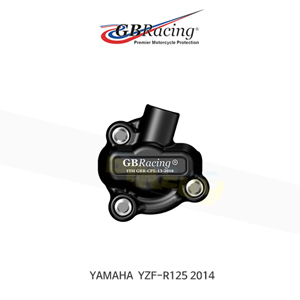 GB레이싱 엔진가드 프레임 슬라이더 야마하 YZF-R125 워터 펌프 커버 (14) EC-R3-2015-5-GBR