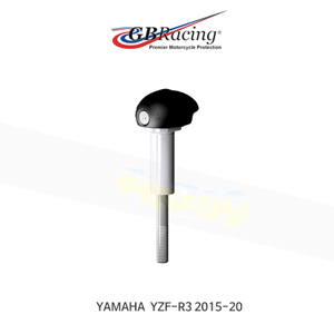 GB레이싱 엔진가드 프레임 슬라이더 야마하 BULLET - RIGHT 핸드 사이드 R3 (15-20) - 레이스 FS-R3-2015-RHS-R
