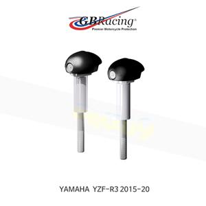GB레이싱 엔진가드 프레임 슬라이더 야마하 BULLET 세트 R3 (15-20) - 레이스