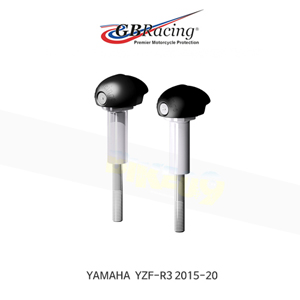 GB레이싱 엔진가드 프레임 슬라이더 야마하 BULLET 세트 R3 (15-20) - 레이스 FS-R3-2015-R