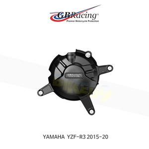 GB레이싱 엔진가드 프레임 슬라이더 야마하 YZF-R3 클러치 커버 (15-20) EC-R3-2015-2-GBR