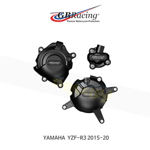 GB레이싱 엔진가드 프레임 슬라이더 야마하 YZF-R3 엔진 커버 세트 (15-20) EC-R3-2015-SET-GBR