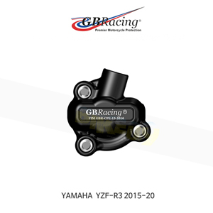 GB레이싱 엔진가드 프레임 슬라이더 야마하 YZF-R3 워터 펌프 커버 (15-20) EC-R3-2015-5-GBR